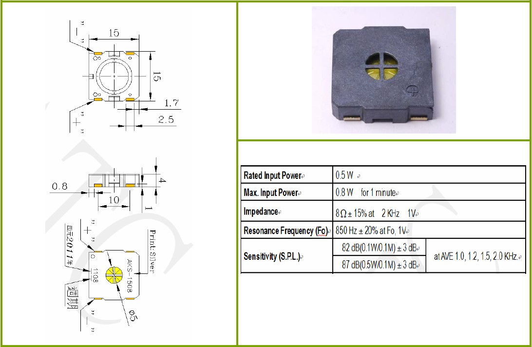 [DIAGRAM_4FR]  AKS-1508 | AATC-The Manufacturer of Speakers, Buzzers, Receivers and  Microphones | Wiring Diagram P 1508 |  | AATC-The Manufacturer of Speakers, Buzzers, Receivers and Microphones